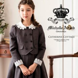 キャサリンコテージ 2017年新作 卒服はこんなデザイン!