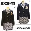 2017年スパイス キャンディー 卒服 卒業式に着たいスーツは?