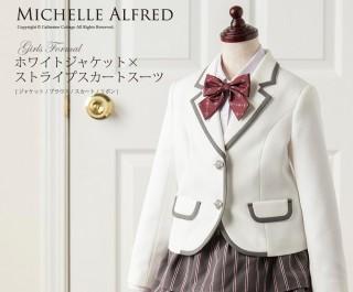 入学式 2017 キャサリンコテージ 新作スーツ ご予約特別価格