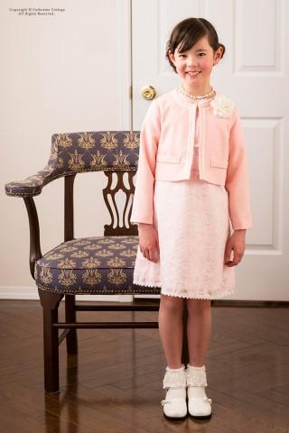 キャサリンコテージ 入学式スーツ 人気のパステルアンサンブルスーツ