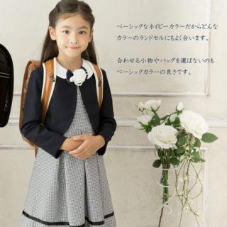2018 卒園式 入学式 服 女の子 CHOPINショパン 通販